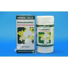 Dekarsinohills -формула здоровых клеток от Herbal Hills
