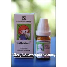 Luffakind-противоаллергическое средство от Schwabe