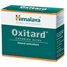 Окситард- натуральный антиоксидант от Himalaya
